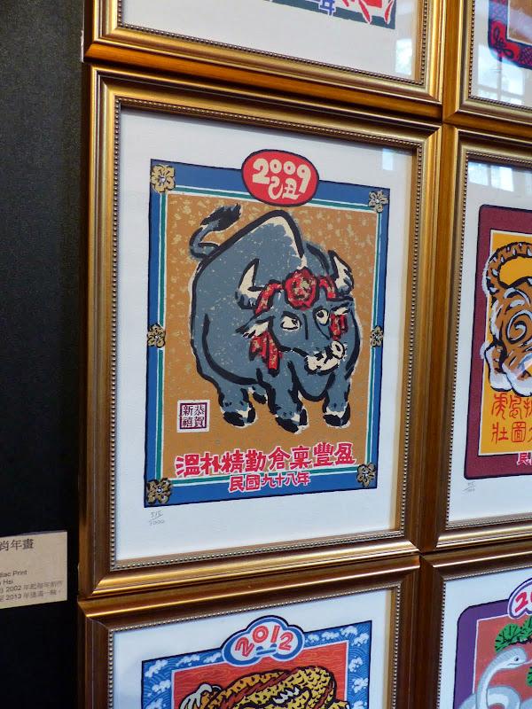 Fortune Tellers, Diseurs de bonne aventure Taïwanais - P1040257.JPG