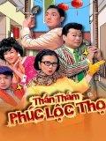 Thần Thám Phúc Lộc Thọ (SCTV9)