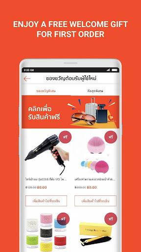 Shopee 2.2 Cashback Sale screenshots 7