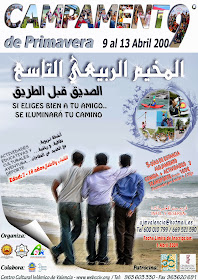 Campa 2009. Centro Cultural Islámico de Valencia
