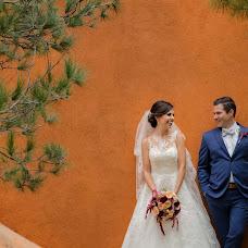 Wedding photographer Alejandro Rivera (alejandrorivera). Photo of 08.08.2017
