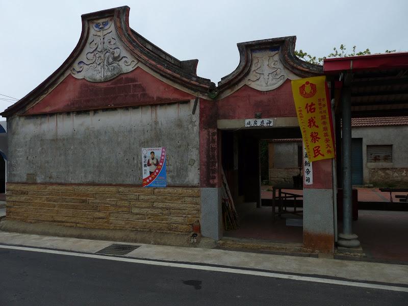 TAIWAN.Archipel de KINMEM - P1100637.JPG