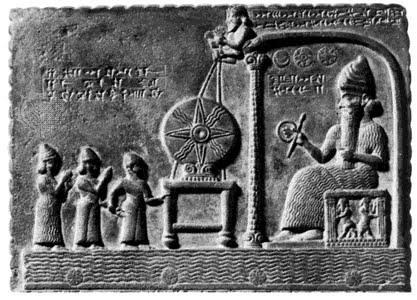 Sebitti, Gods And Goddesses 5