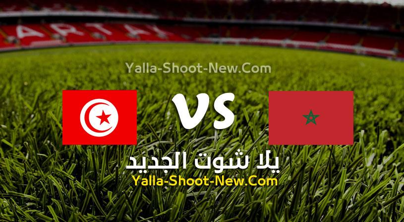 مباراة المغرب وتونس