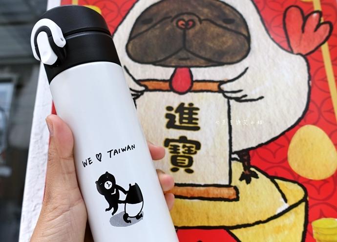 16 膳魔師 Cherng 馬來貘,旅行野餐愛台灣系列