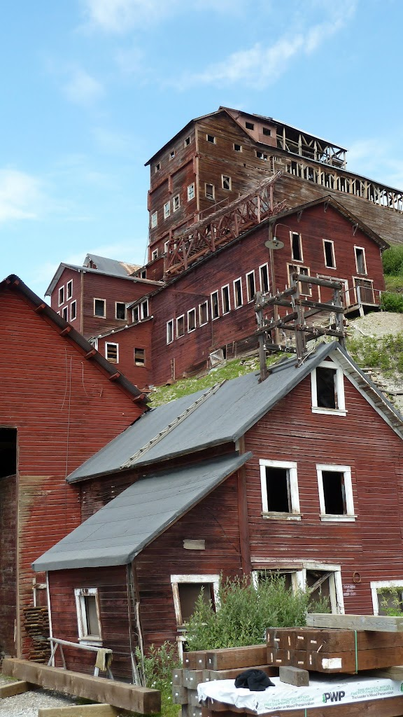 machine shop and mill vertical