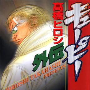 Manga Scan QP Gaiden [eng]