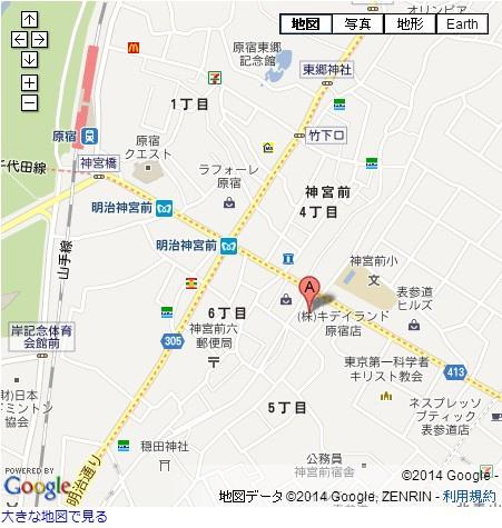 2014-01-02_155029