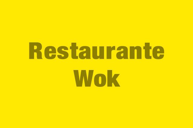 Restaurante Wok es Partner de la Alianza Tarjeta al 10% Efectiva