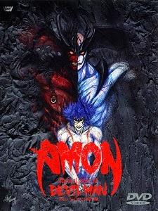 Amon: The Apocalypse of Devilman - Devilman OVA 3 | Amon: The Apocalypse of Devilman | Amon: Devilman Mokushiroku
