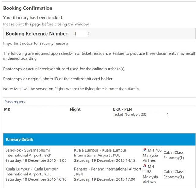 飞机票时间表
