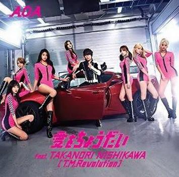 [MUSIC VIDEO] AOA – 愛をちょうだい feat.TAKANORI NISHIKAWA(T.M.Revolution)(Type A)