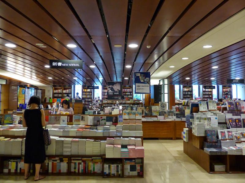 Taipei. Librairie Eslite, et deux maisons japonaises restaurées (dédiées à la poésie) - P1240899.JPG