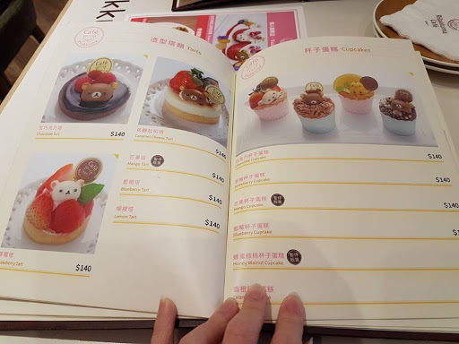 Sweet dishes from Rilakkuma Cafe in Taipei