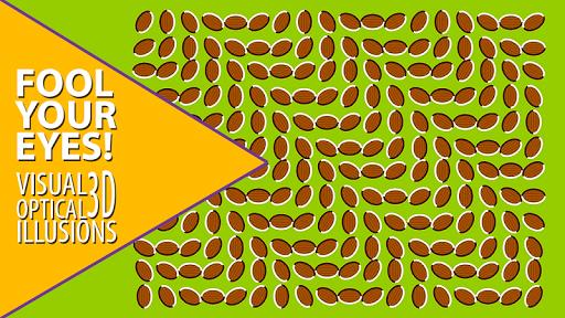 視覚的錯視