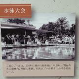 2014 Japan - Dag 10 - mike-P1050930-0459.JPG