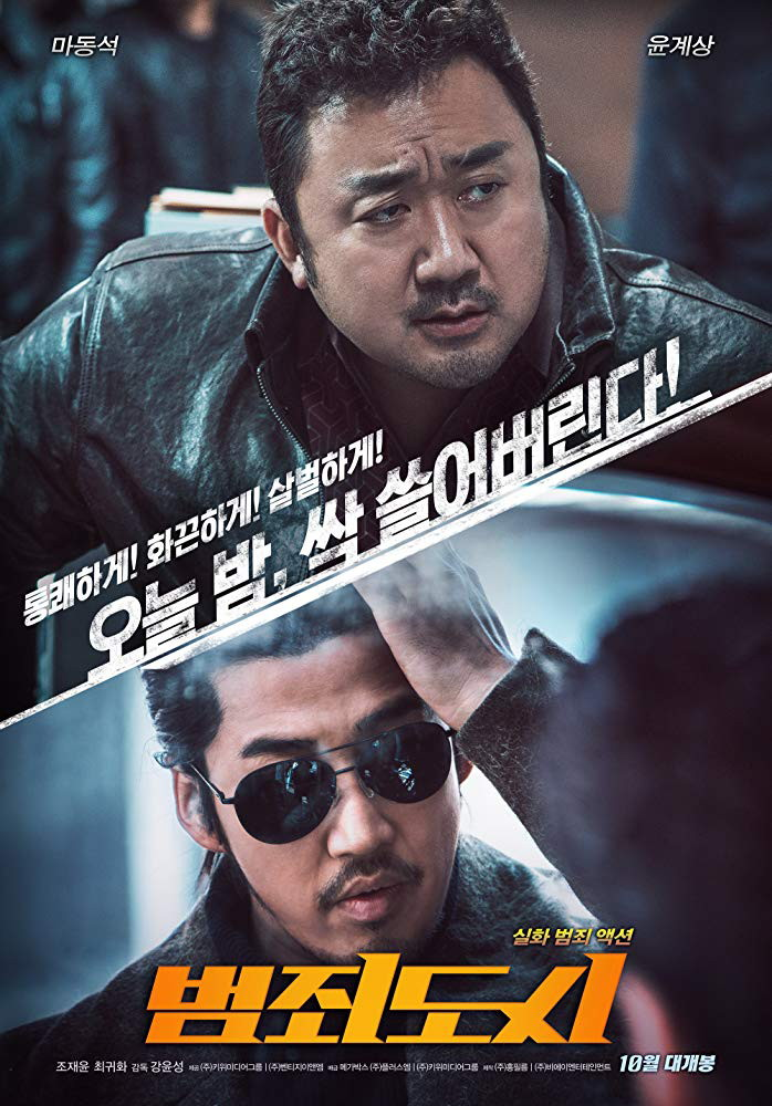 The Outlaws (2017) Subtitle Indonesia