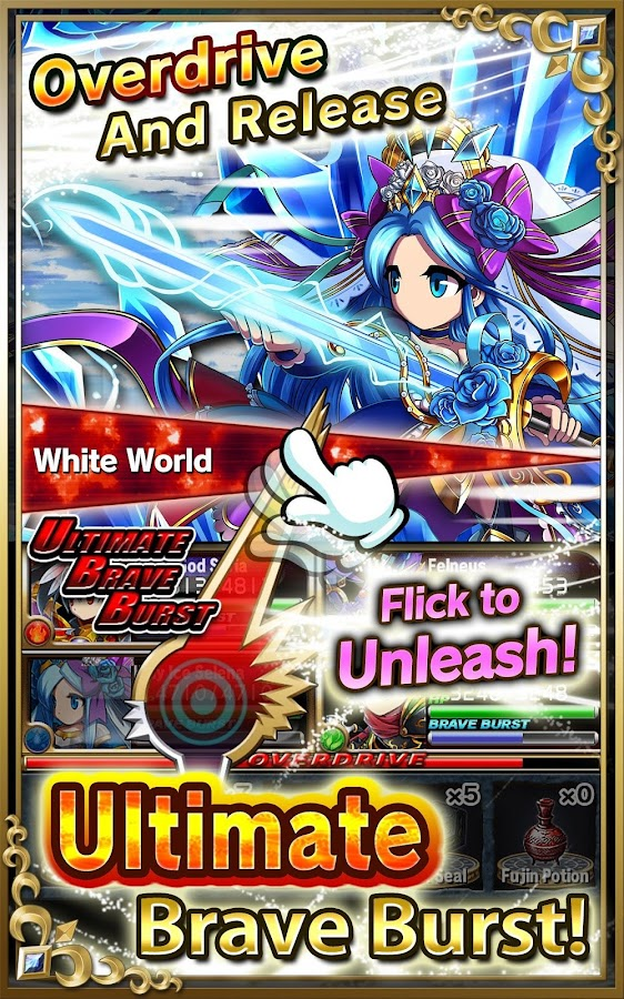Brave Frontier- screenshot