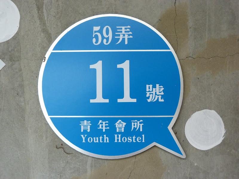 TAIWAN.Taipei TREASURE HILL Un mini quartier réhabilité à 10 mn a pied de gonguan MRT - P1020509.JPG