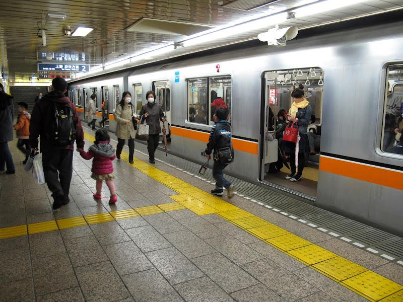 2014 Japan - Dag 1 - IMG_1200.JPG
