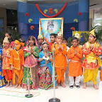 Janmashtami Celebration (Grade I-V) 14-8-2017
