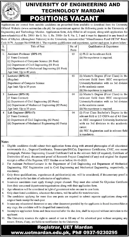 UET Jobs October 2020
