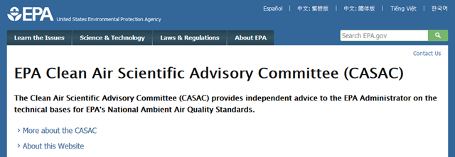 Screenshot of the web site for EPA's Clean Air Scientific Advisory Committee (CASAC), 15 October 2018. Graphic: EPA