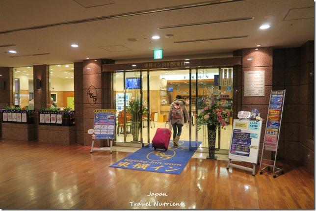 秋田 秋田車站東橫inn (24)