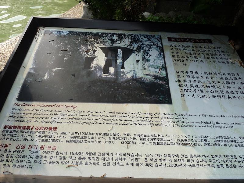 TAIWAN.Nord de Taipei - P1120458.JPG