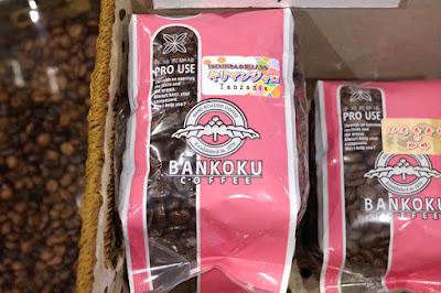 おすすめコーヒー:TAKASHIさんお気に入りのキリマンジャロ