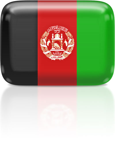Afghan flag clipart rectangular
