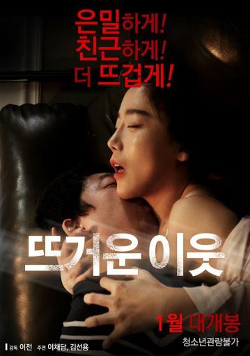Hot Neighbor (2016) [เกาหลี]-[18+] [Soundtrack ไม่มีบรรยาย]