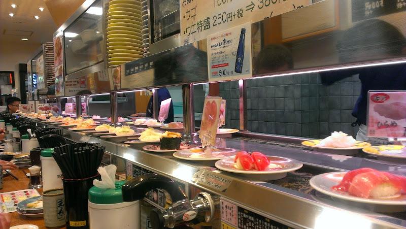 2014 Japan - Dag 5 - marjolein-2014-04-03%2B19.12.54-0006.jpg