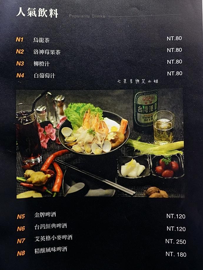 32 慕食極品和牛活海鮮平價鍋物