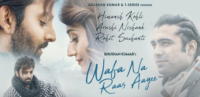 Wafa Na Raas Aayee Lyrics - Jubin Nautiyal Ft. Himansh K | LYRICSADVANCE