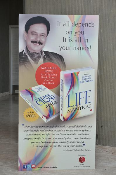 My Life - Book Launch - Subrata Roy - 7