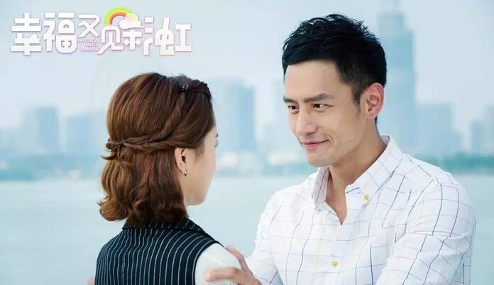 Happiness Meets Rainbow China Drama