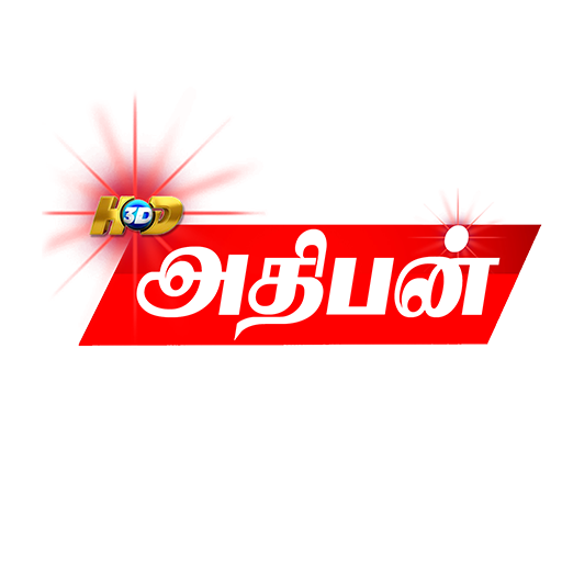 Tamil News | Latest Tamil News | Breaking News | Headlines