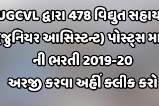 Uttar Gujarat Vij Company Limited (UGVCL) Recruitment for 478 Vidyut Sahayak (Junior Assistant) Posts 2019