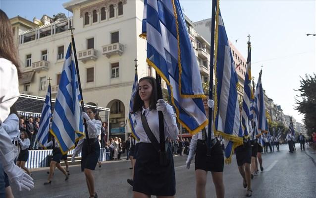 Ακυρώθηκε η μαθητική παρέλαση στη Θεσσαλονίκη λόγω εθνικού πένθους