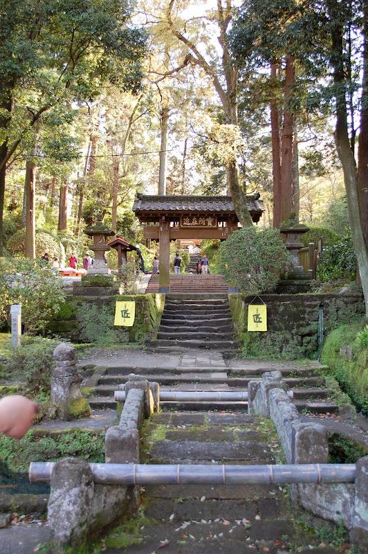 2014 Japan - Dag 7 - jordi-DSC_0362.JPG
