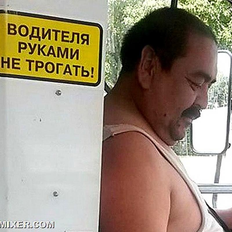 Российские запреты