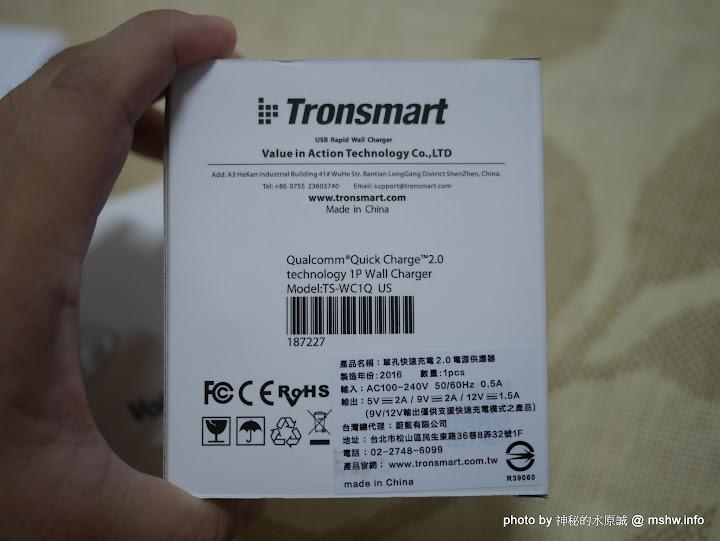 【數位3C】Tronsmart 高通快充QC2.0 USB充電器 USB Rapid Charger with Qualcomm Quick Charge 2.0開箱 : 創意, 美觀, 時尚的平價新選擇 3C/資訊/通訊/網路 新聞與政治 硬體 開箱