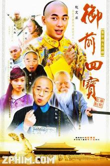 Ngự Tiền Tứ Bảo - Shunzhi Emperor (2004) Poster