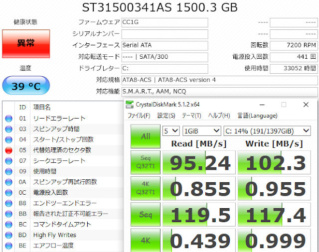 2016-03-09-HDD.png