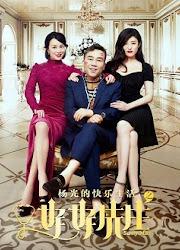 Sunny Man China Web Drama