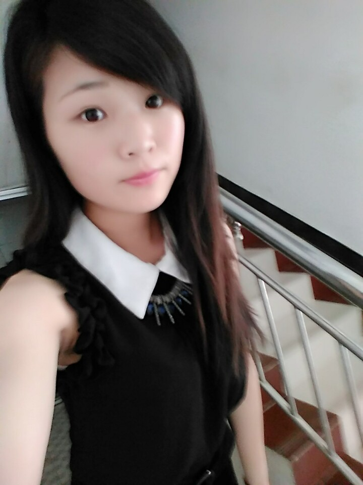 cute chinese girl selfie
