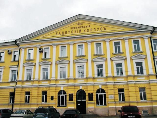 MBBS Fee Russia- Orenburg State Medical University, Russia