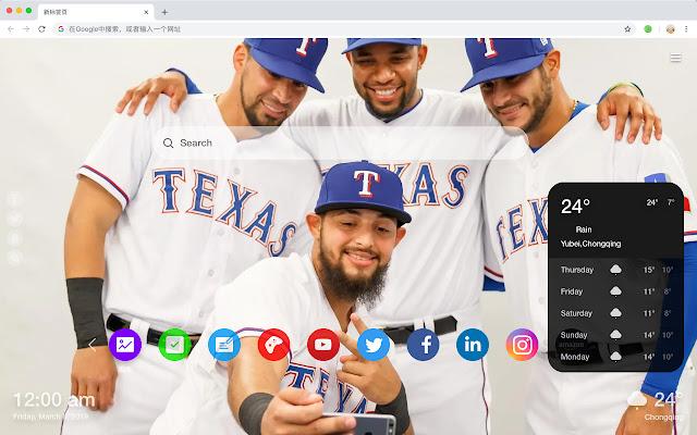 Dallas Sports Pop HD New Tabs Theme
