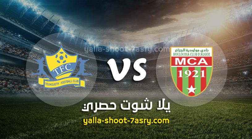 مباراة مولودية الجزائر وتونغيث